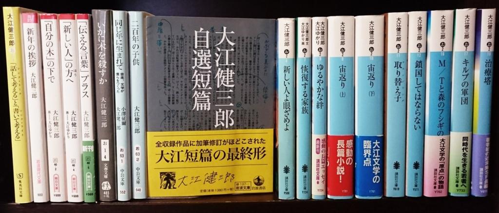 f:id:kosyo_jinya:20170523200542j:plain