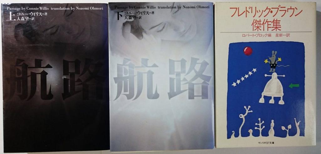 f:id:kosyo_jinya:20170527163012j:plain