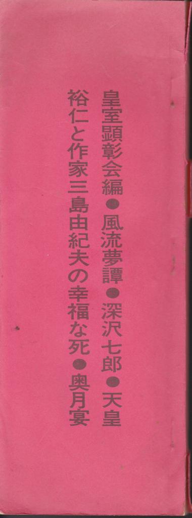 f:id:kosyotakido:20160715180615j:plain