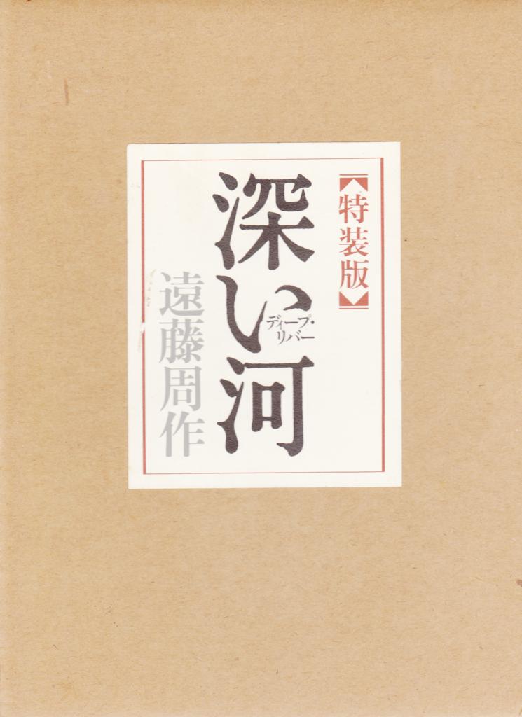 f:id:kosyotakido:20160815175123j:plain