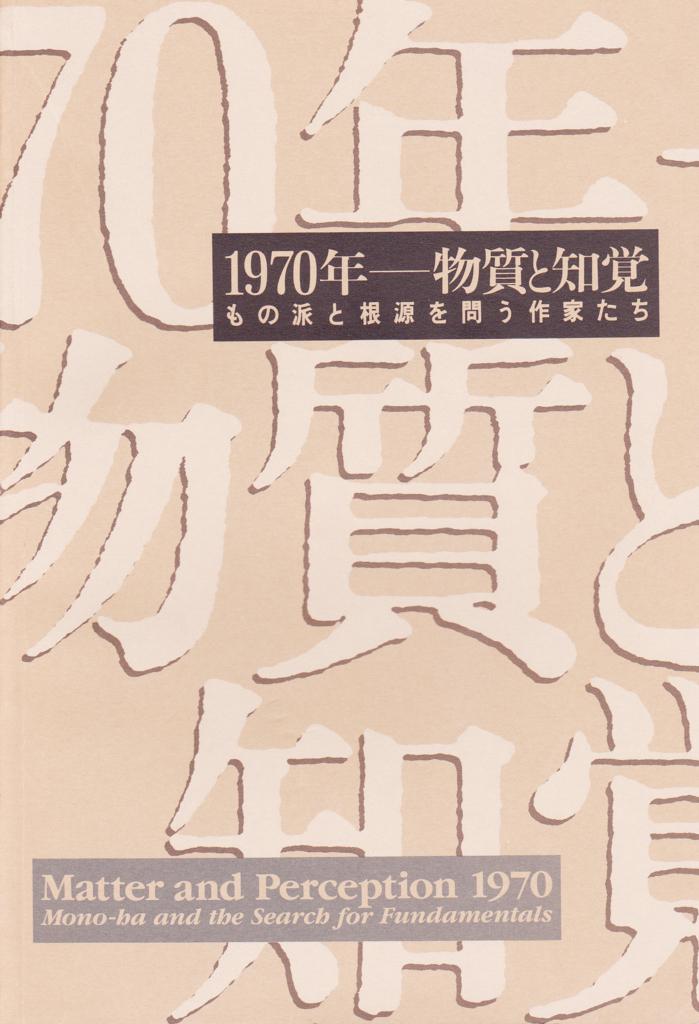 f:id:kosyotakido:20160918123533j:plain