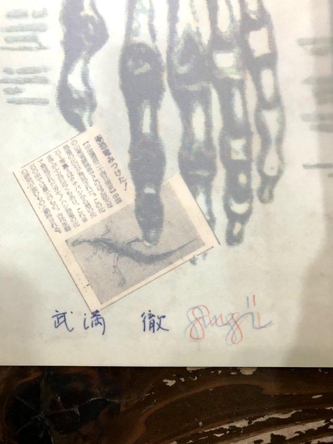 f:id:kosyotakido:20190120151805j:plain