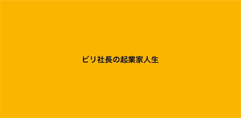 f:id:kota-kitaurax:20181104021545j:image
