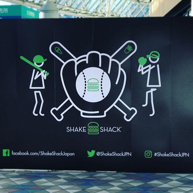 シェイク シャック/SHAKE SHACK東京ドーム店が2018年2月1日にオープン