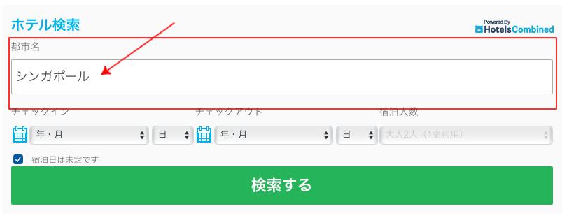 f:id:kota-mishima:20160507072028p:plain