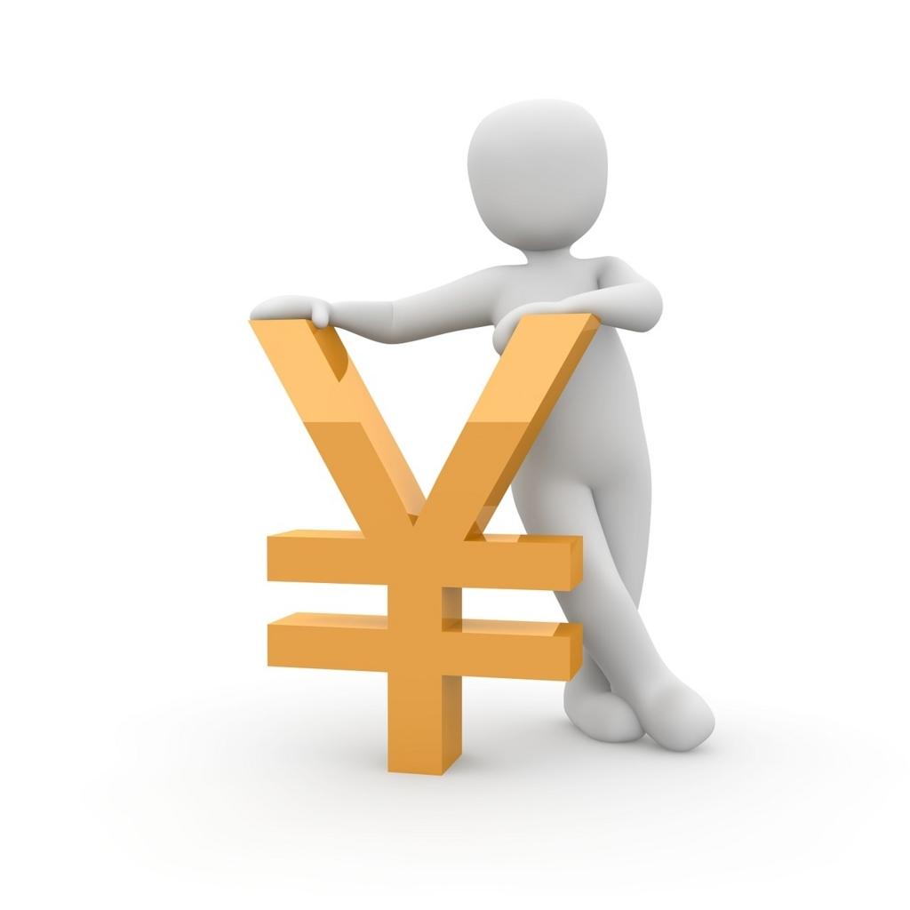 日銀政策決定会合による「フォワードガイダンス導入」、企業への影響は?