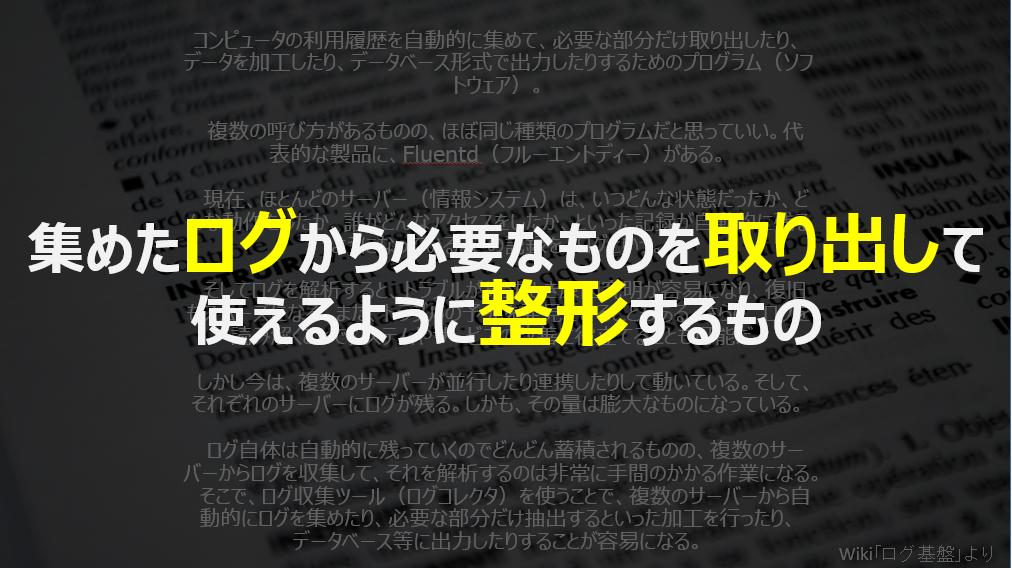f:id:kota-onji:20181127105734p:plain
