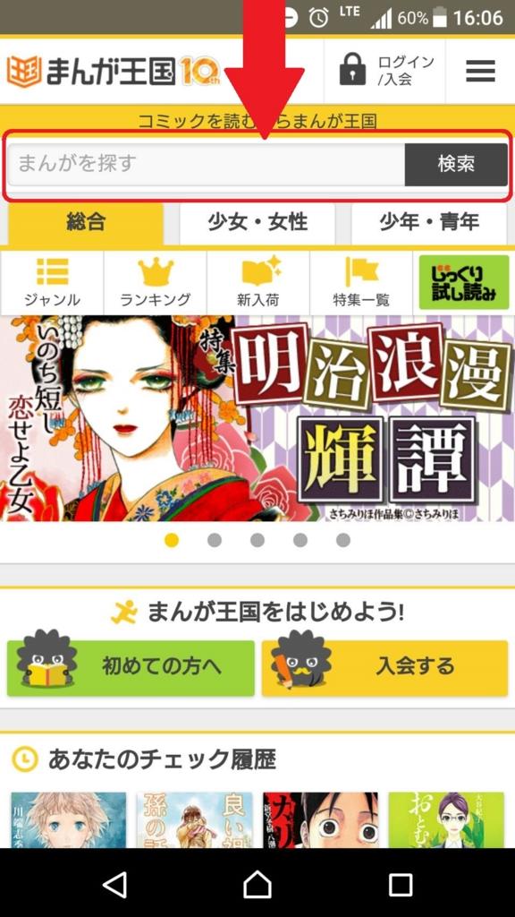 f:id:kota-ryo55:20161015134812j:plain