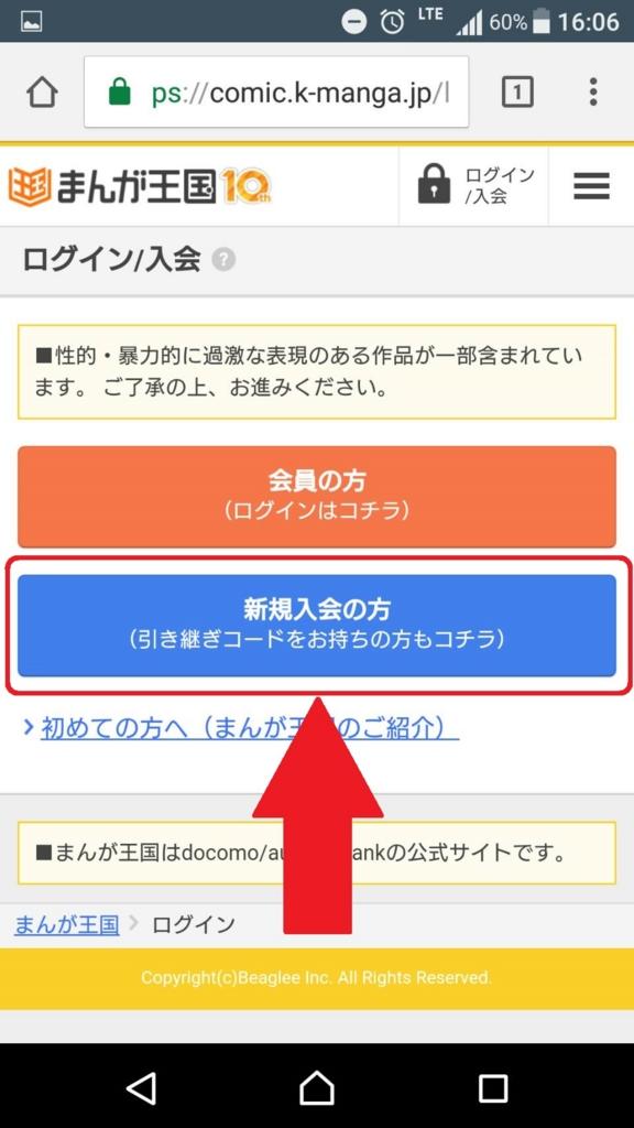 f:id:kota-ryo55:20161015140322j:plain