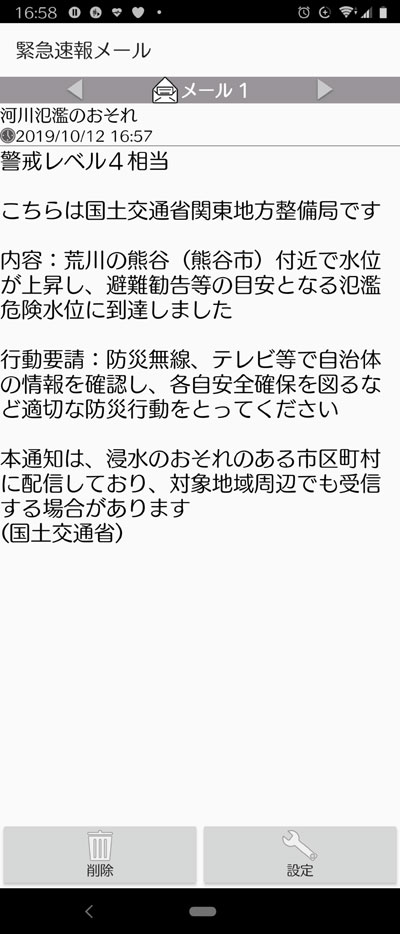 f:id:kota-s:20200216172744j:plain
