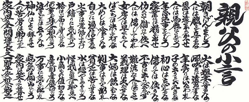 f:id:kota0205:20160507151606j:plain