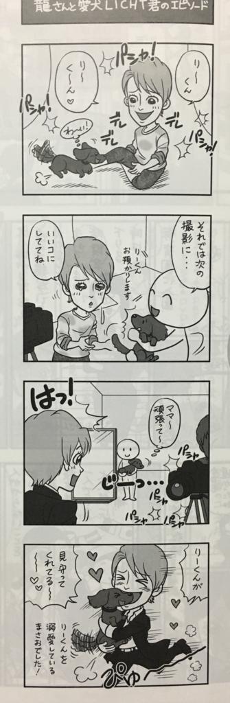 f:id:kota0205:20160621020042p:plain