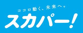 f:id:kota0205:20160705121436j:plain