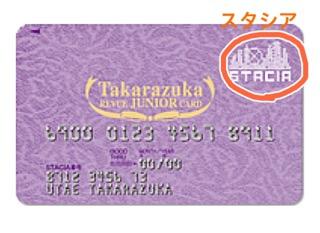 f:id:kota0205:20170217160751j:plain