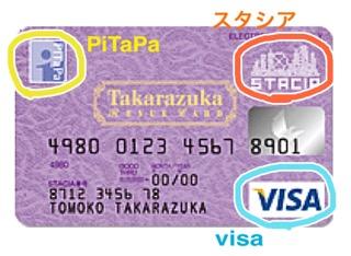 f:id:kota0205:20170217161442j:plain