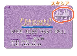 f:id:kota0205:20170217161942j:plain