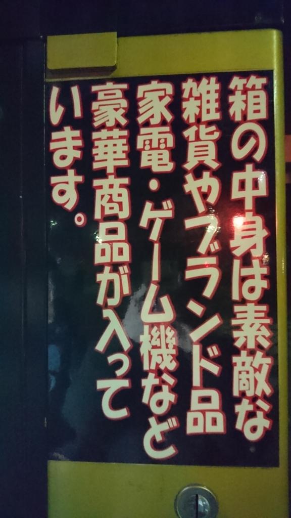 f:id:kota04:20151213224945j:plain