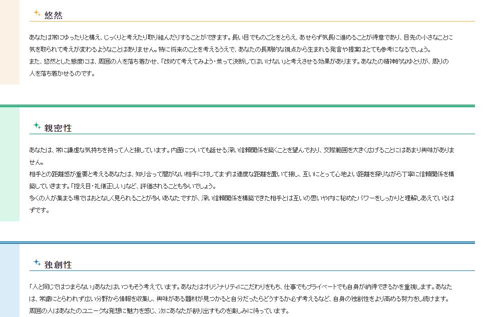 f:id:kota04:20151225124358p:plain