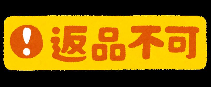 f:id:kota04:20160307115926p:plain