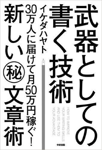 f:id:kota04:20160402003543j:plain