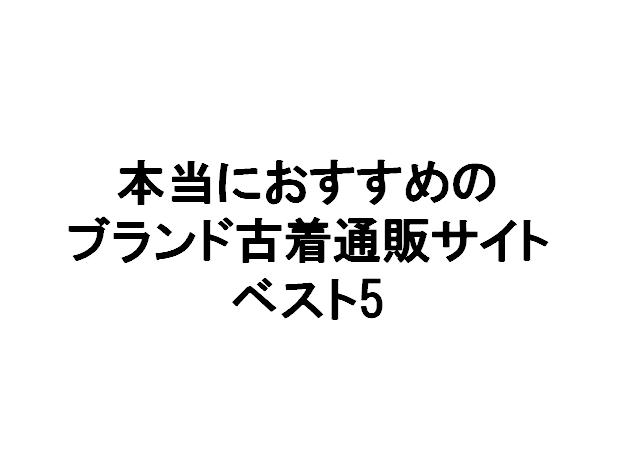 f:id:kota04:20160801162908p:plain