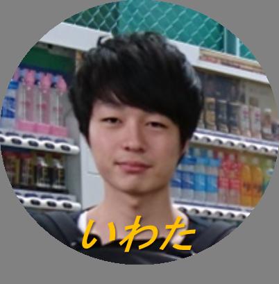 f:id:kota04:20160930172216p:plain