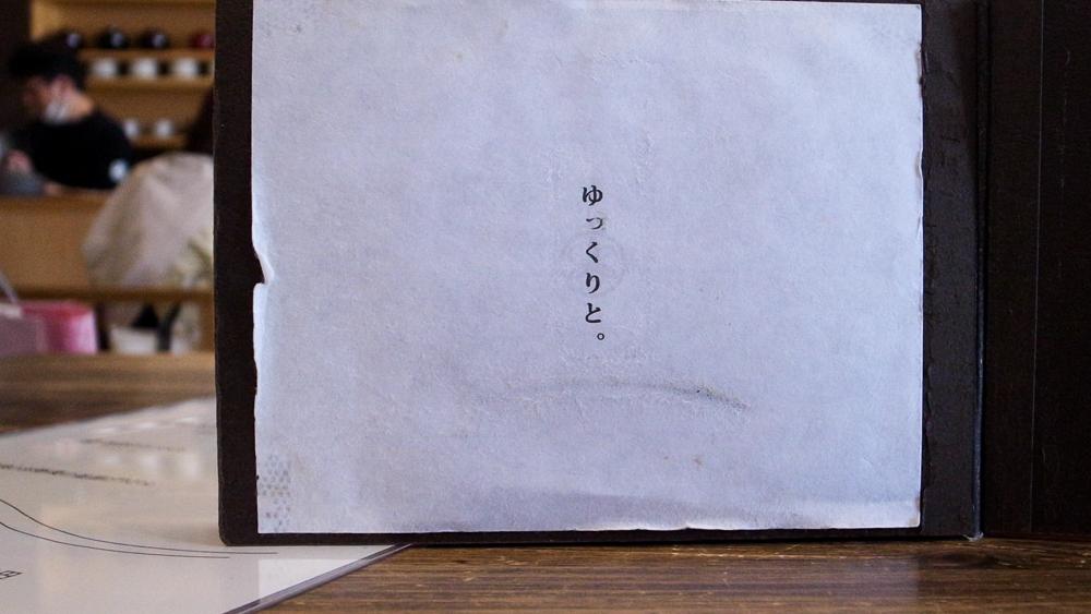 f:id:kota2009:20170429120855j:plain