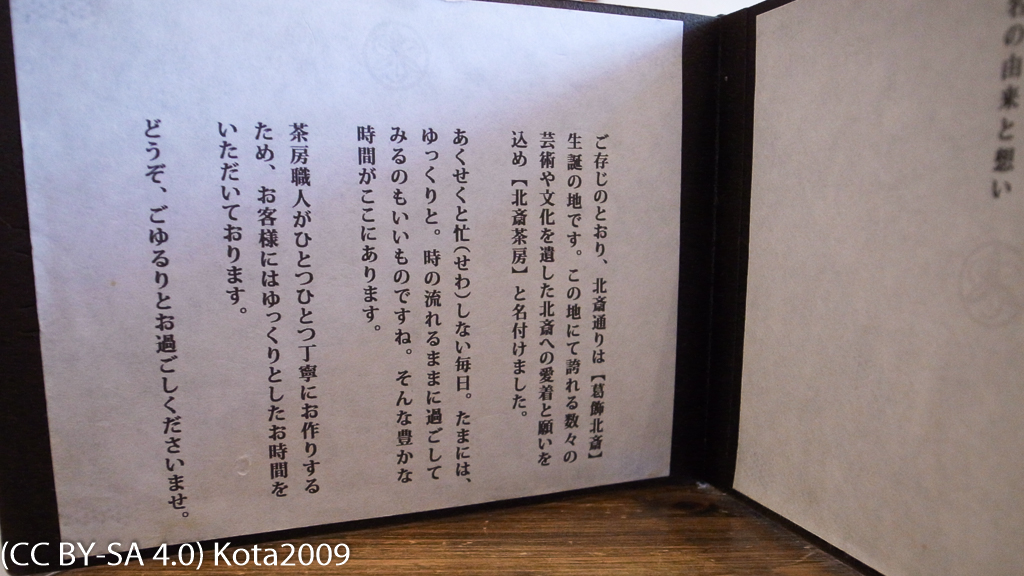 f:id:kota2009:20170429120906j:image:w640