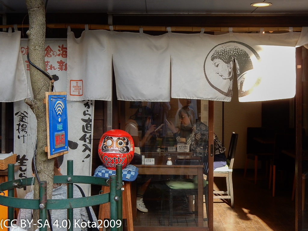 f:id:kota2009:20170502163333j:image:w640