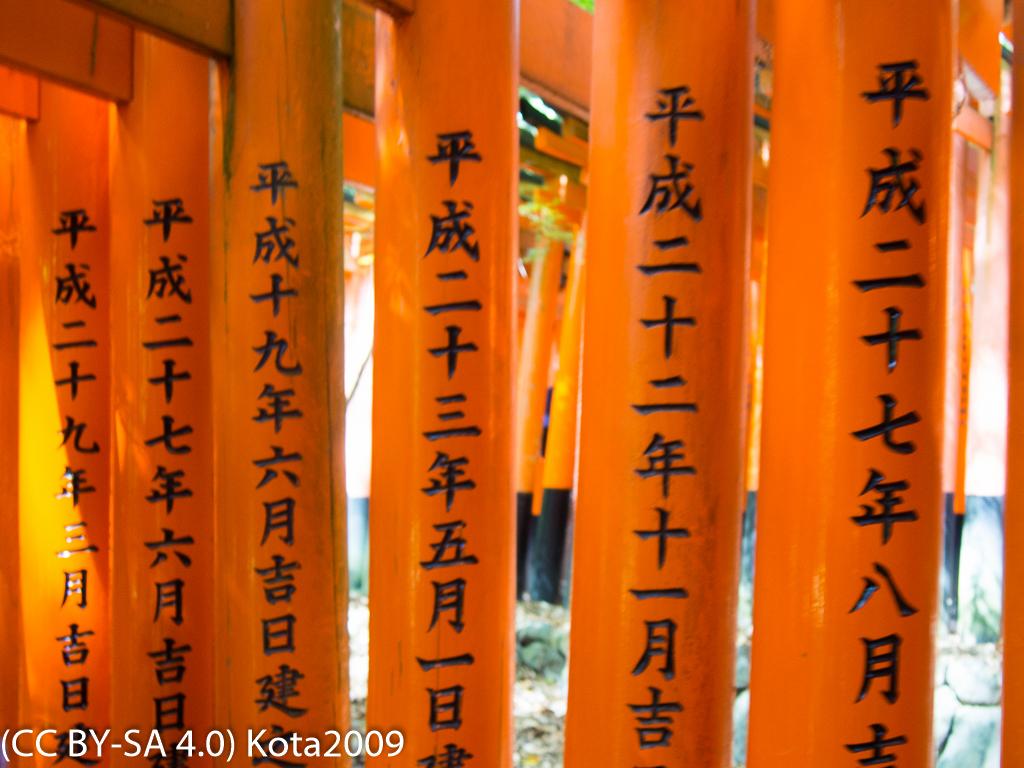 f:id:kota2009:20170505142520j:image:w640