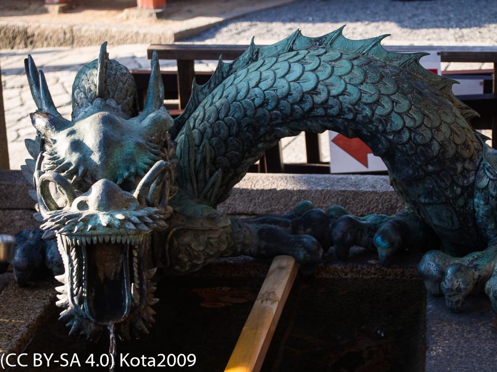 f:id:kota2009:20170505172032j:image:w640