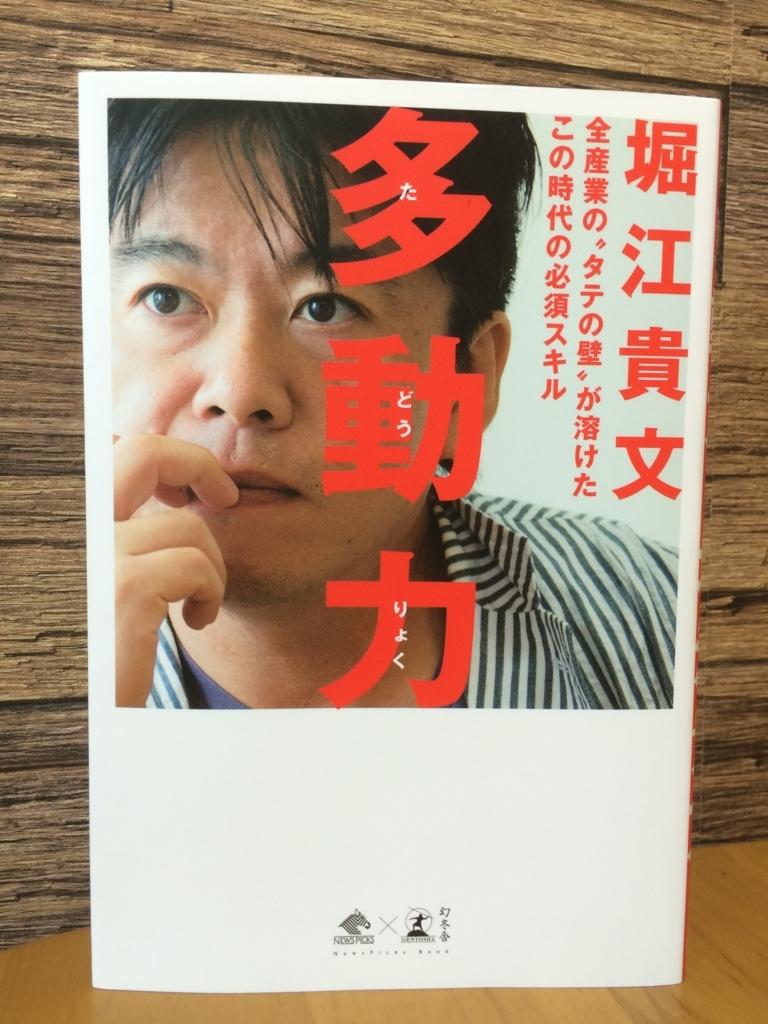 f:id:kota_uni:20170617093504j:plain