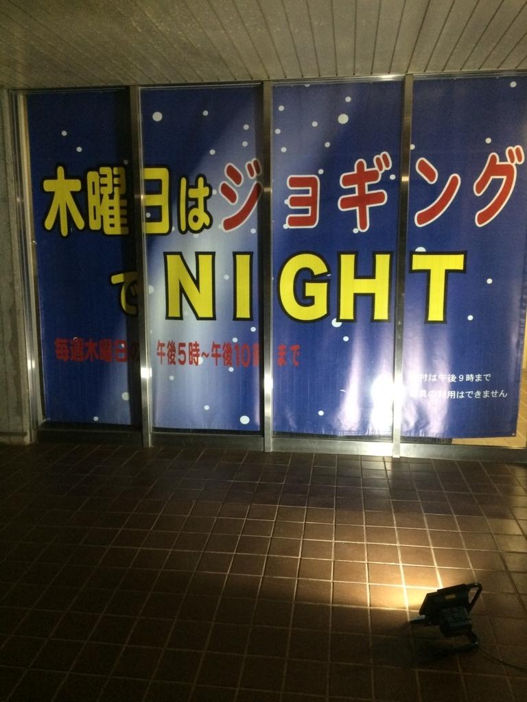f:id:kota_uni:20170623182022j:plain