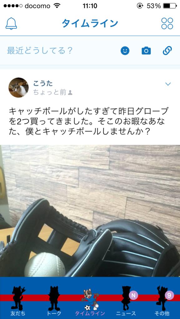 f:id:kota_uni:20170630140409p:plain