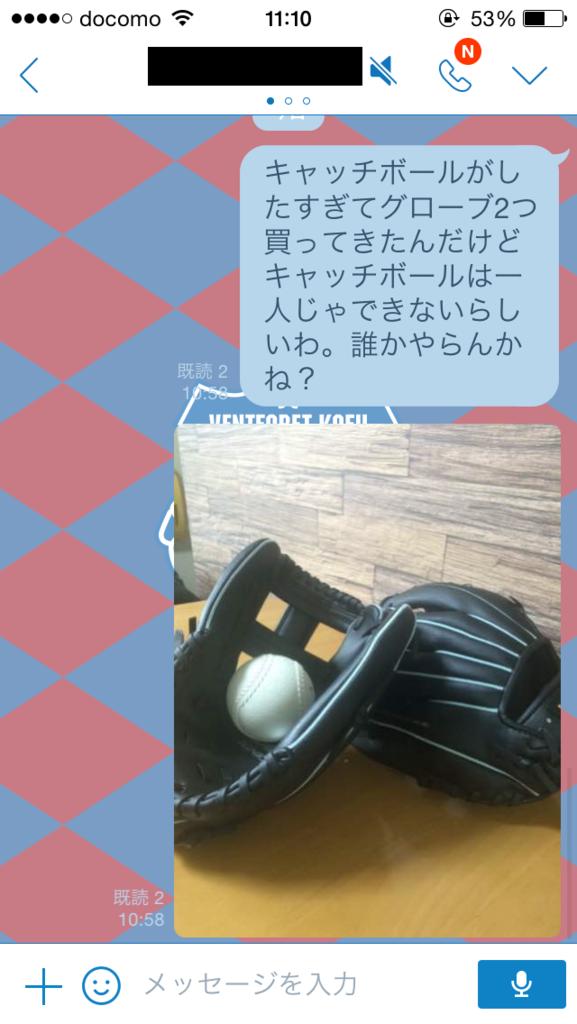 f:id:kota_uni:20170630140448p:plain