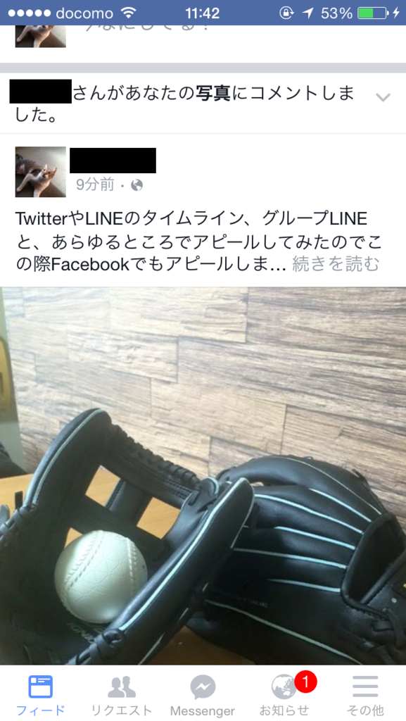 f:id:kota_uni:20170630140527p:plain