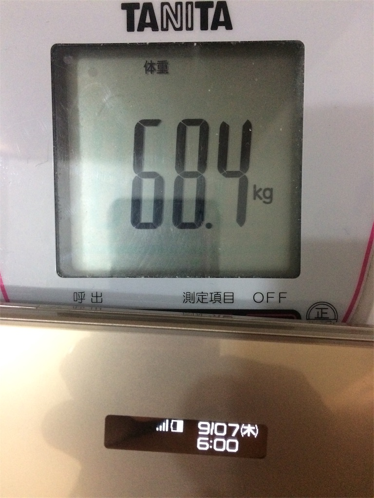 f:id:kota_uni:20170907223341j:image