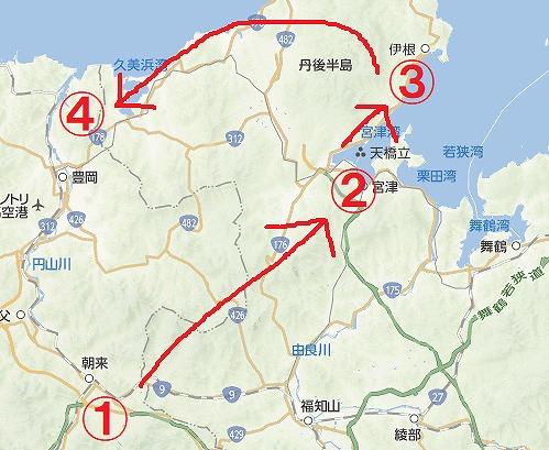 f:id:kota_uni:20170919134457j:plain
