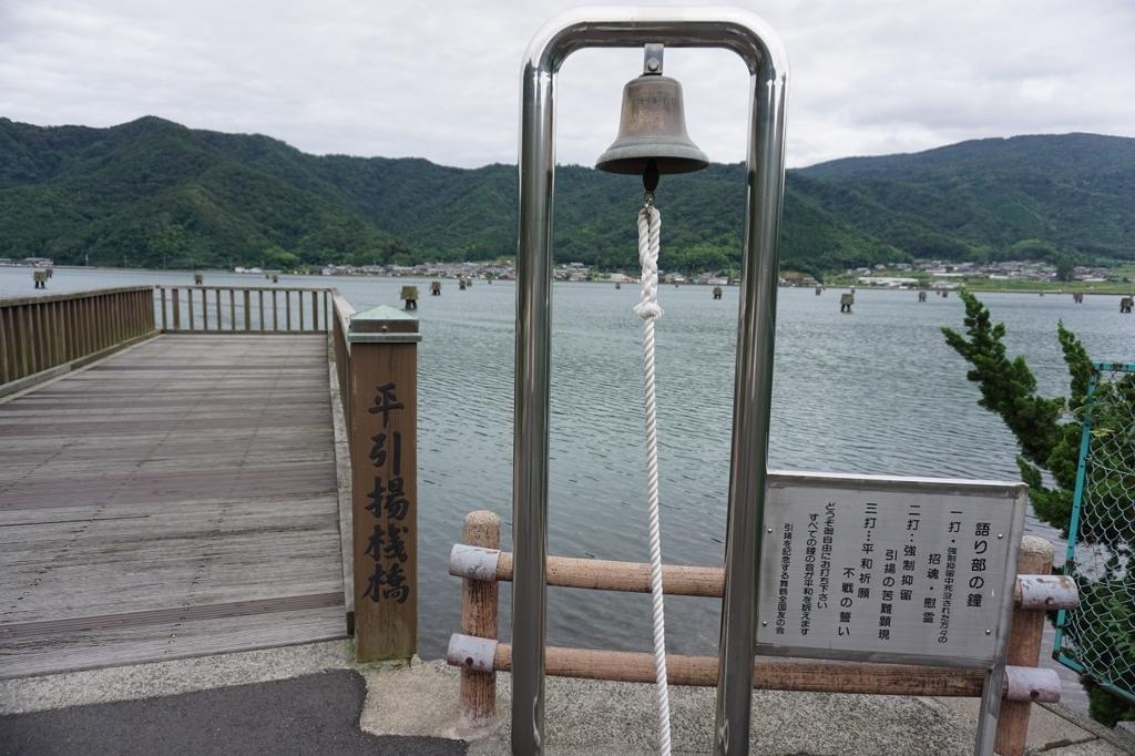 f:id:kota_uni:20170927150542j:plain
