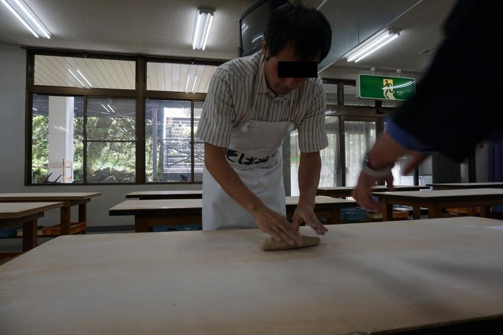 f:id:kota_uni:20171011220207j:plain
