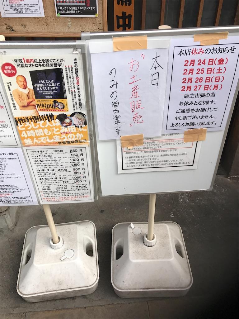 f:id:kotaaroooo7725:20170224115529j:image
