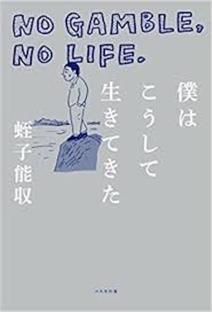 f:id:kotaaroooo7725:20170402180318j:image