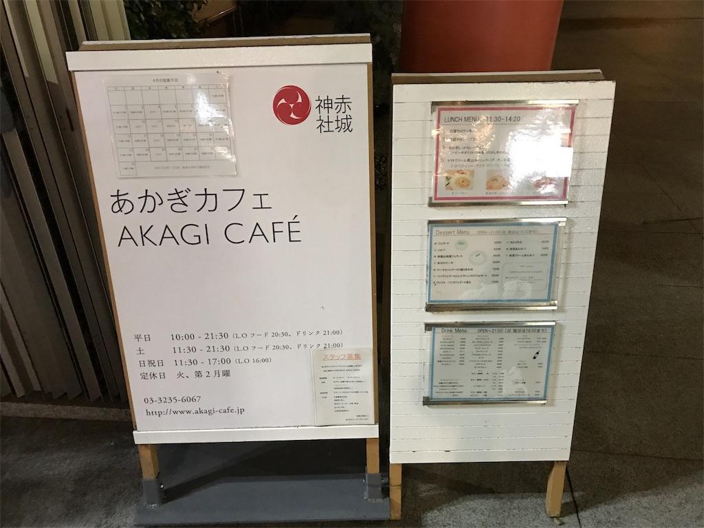 f:id:kotaaroooo7725:20170430204851j:image