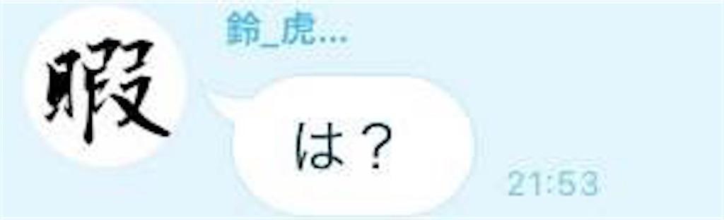 f:id:kotagame:20170115232938j:image