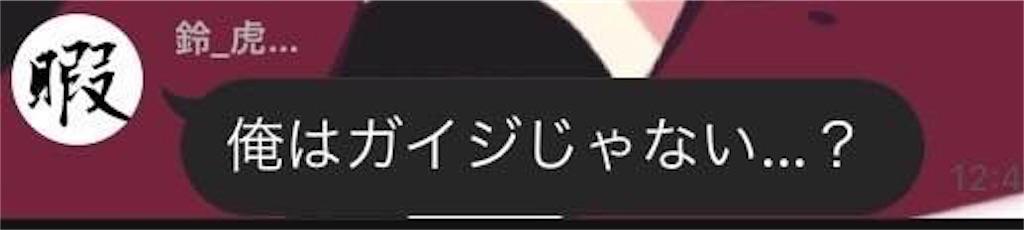 f:id:kotagame:20170115233935j:image