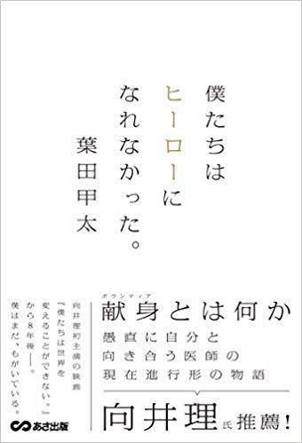 f:id:kotahada:20191205233621j:plain