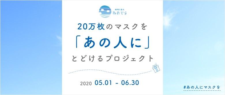 f:id:kotahada:20200509135914j:plain