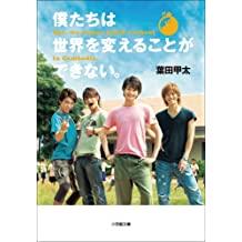 f:id:kotahada:20200610111234j:plain
