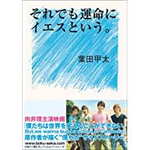 f:id:kotahada:20200610111238j:plain