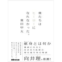 f:id:kotahada:20200610111243j:plain